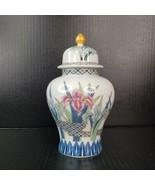 Vintage Ayame Porcelain Ginger Jar Lusterware Iris Pattern Gold Painting... - $24.99