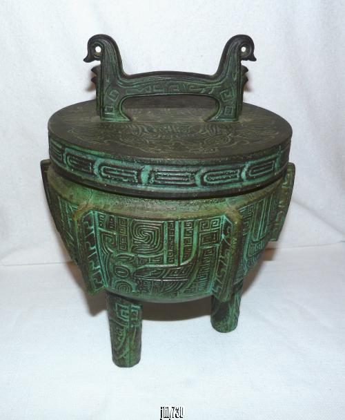 Vintage 1967 Reproduction Shiang Dynasty Urn Ice Bucket Getz Legacy Collection