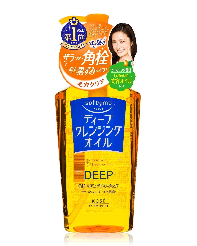 Softymo deep 0818  1