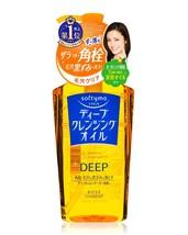 KOSE Softymo Deep Treatment Oil, 7.8oz