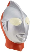 Ultraman C-type Rubber Mask Cosplay Costume play Ogawa Studio Halloween F/S image 1