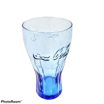 Vintage McDonald's Coca-Cola Embossed Drinking Glass - Blue C86 - $14.85