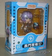 Haruhi: Yuki Nagato Disappearance Ver Nendoroid #123 Action Figure Brand NEW! - $69.99