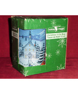 Christams Holiday Magic Xmas Silent Night Coffee Tea 12 Oz Mug - $15.00