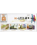 4 PILIPINAS Stamps, 30th LRT Anniversay July 12 2010, Unused - €2,51 EUR