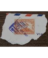 Nice Vintage Used Correo Aereo Nicaragua 1 Uncordoba Stamp, GOOD COND - $2.96