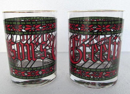 Anchor  Hocking (2) Houze Christmas Season's Tumbler Collectible Short G... - $23.99