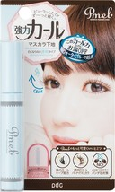 PDC pmel Beauty Essence Mascara BaseWaterproof oil Base From Japan New - $34.98