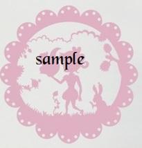 Woodland Girl Circle Single Colour Sports PDF Cross Stitch Chart - $8.00