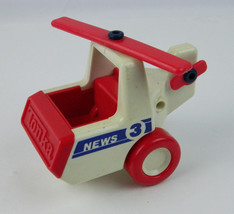 Vintage Tonka News 3 Helicopter Plastic Clicky Toy VG Condition - $6.25