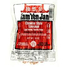 Kam Yen Jan Chinese Style Pork Sausage 14 oz - Made In USA - $10.40