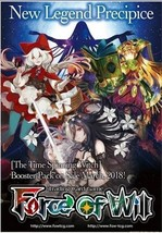 Force Of Will Card Game: The Time Spinning Witch Booster Box R3 Reiya Cl... - $112.50