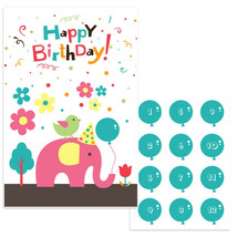 Elephant And Bird Pin The Balloon Custom Name Birthday Party Game - $21.29