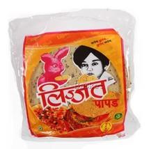 2 x Lijjat Papad - Punjabi Masala, 250 gm Pouch - $18.29
