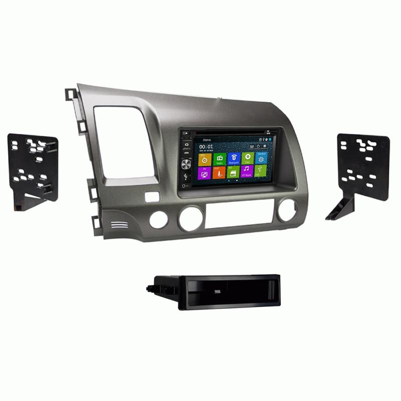 DVD BT GPS Navigation Multimedia Radio and Dash Kit for Honda Civic 2010 Taupe
