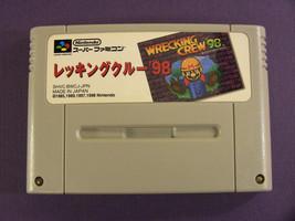 Wrecking Crew 98 (Nintendo Super Famicom SNES SFC, 1998) Japan Import - $37.33