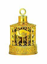 Daeeman  24 ML Perfume oil, CPO  by Swiss Arabian, Attar oil, From Dubai. - $35.99