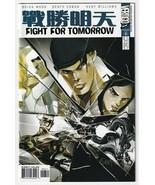 Fight For Tomorrow #6 April 2003 Vertigo DC - $3.69