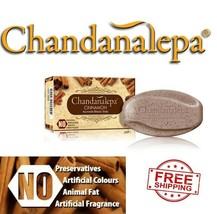 Cinnamon Herbal Natural Ayurveda Beauty Soap Chandanalepa Beauty Bar 100g - $6.35