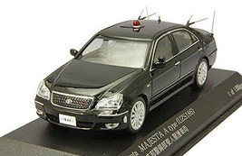 RAI'S 1/43 Toyota Majesta Police Headquarters Security Department Guardi... - $130.76