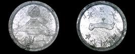 1943 (YR18) Japanese 1 Sen World Coin - Japan - Mount Fuji - $4.49