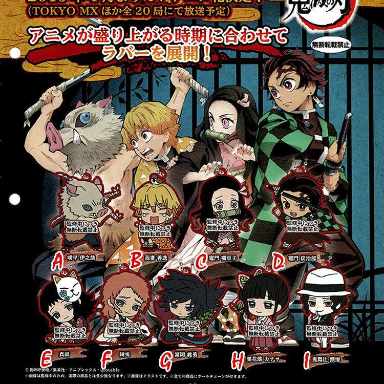 Dragonball Z Character Strap Part 5 x 7 pcs set Gashapon figure Keychain Bandai