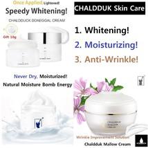Chaldduk Skin Care Set Ddaeggal 50g Moisture 50g Mallow 80g White Moist Wrinkle X - $18.75+