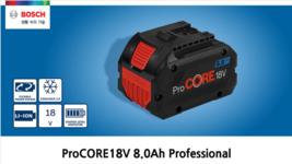 [Bosch] Pro Core GBA 18V 8.0Ah 1600A016GL 90A 1620W image 2