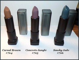 Maybelline Powder Matte Lipstick Carnal Brown Concrete Jungle Smoky Jade... - $6.25