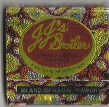 Vtg Strike on Matchbook ~ JJ'S Boiler Room ~ Coconut Plantation Shopping... - $19.79