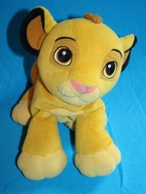 "Disney Lion King Sweetheart Simba 10"" Plush Kissing Magnetic Cub Hasbro ... - $15.47"