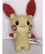 "Pokemon Center Nintendo Plusie Plush 9"" Stuffed Animal - $14.50"