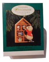1995 Hallmark Keepsake Ornament Collecting Memories Membership Decoration KOCC - $2.99