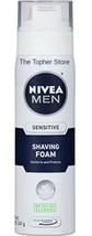 Nivea Men Sensitive Shaving Foam Cream - 7 oz - Skin Guard - $7.24
