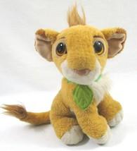 Disney The Lion King 1993 Purring Stuffed Animal, Disney Plush, Lion Kin... - $9.85