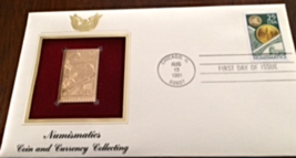 NUMISMATICS coin and currency collecting  FIRST DAY OF ISSUE STAMP Aug 1... - $8.50