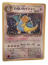 Pokemon Card - Dark Dragonite - No. 149 Team Rocket Set Rare Holo ***NM-... - $19.99