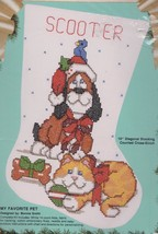 "Bucilla 10"" Favorite Pet Dog Puppy Cat Kitten Cross Stitch Stocking Kit 82922 R - $12.95"