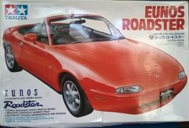 Eunos Roadster (Japan's Miata) Tamiya (No 85) 1/24 Parts in Original Sealed Bags - $39.60