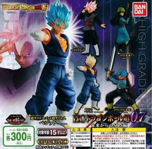 Bandai Dragon Ball Super Hg 07 Part Sos From The Future Comp Set Of 5 Japan - $59.40