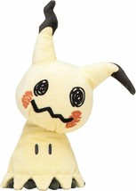 Pokemon Center Original Plush Mimikyu Unique Face Mimikyu Ship By Fedex ... - $122.14