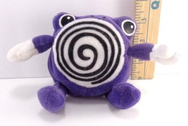 "5"" Poliwhirl # 61 Pokemon Plush Stuffed Animals Bean Bag Hasbro Nintendo - $7.91"
