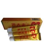 Hot selling Yandaifu body cream 3pcs skin care yiganerjing Psoriasis Der... - $27.60