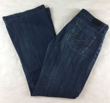 Express Womens Jeans Size 8 Eva Fit And Flare Dark Wash Stretcb - $14.50