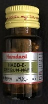 Habb-E-Zeequn-Nafs Snoaring Asthma and Bronchitis - 60 Tablets - $10.84