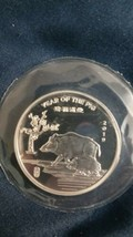 2019 1/2 oz Silver Round - Year Of The Pig - $23.00