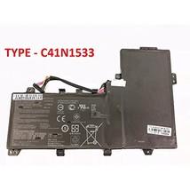- c41n1533 - new replacement battery for asus q524u q534u q534ux-bhi7t19 series. - $160.99