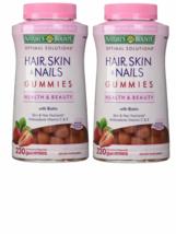 2X- NATURE'S BOUNTY HAIR, SKIN & NAILS GUMMIES 460 Ct- Antioxidants E and C - $33.54