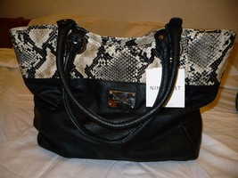 Nine West Hand Bag Purse Roadblock Funpack Black Animal Print  NEW $84 - $59.39