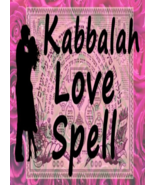 kabbalistic love magic!-ADVANCED KABBALAH LOVE SPELL! VIP OCCULT ARTS - $140.00
